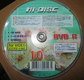 20040825.jpg