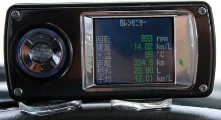 20081122c.jpg