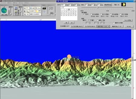 20090204cs.jpg
