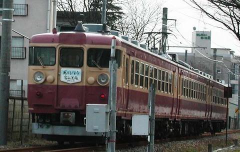 20060225